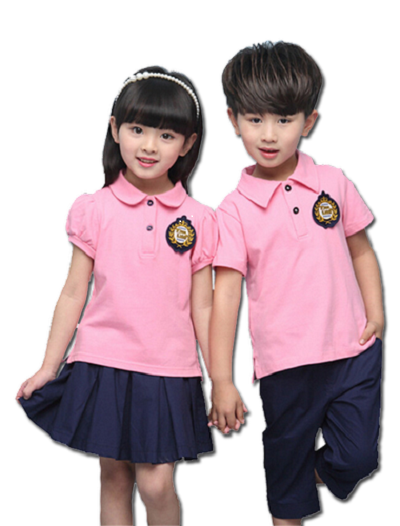 Pre School Uniform Nursery